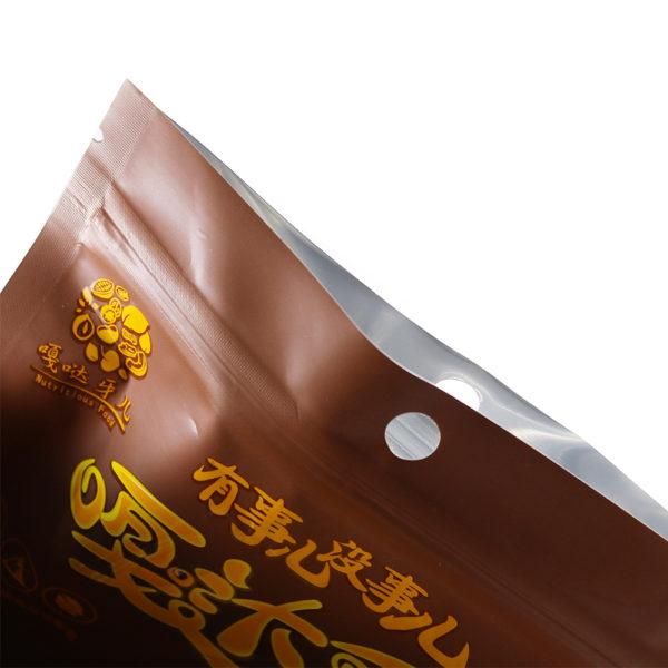 Aluminium-Foil-Ziplock-Bags-4