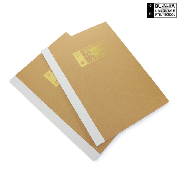 Perfect-Bind-Softcover-Notebook-8