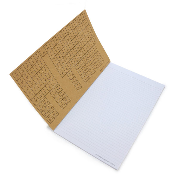 Perfect-Bind-Softcover-Notebook-9