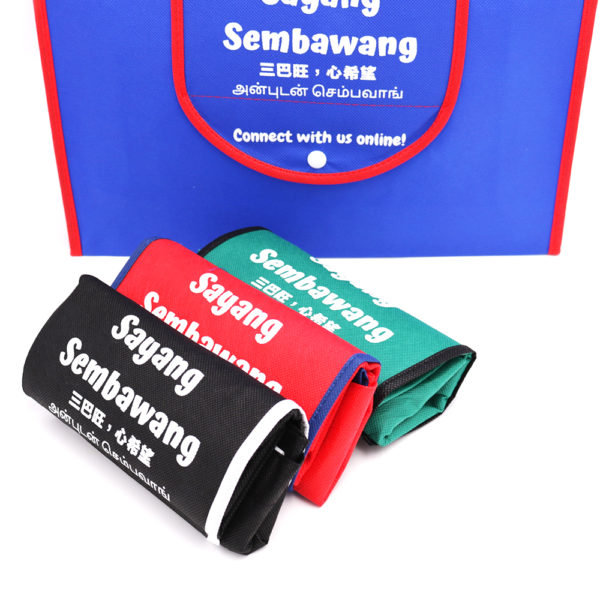 Foldable NWB (4 colours)_Sembawang Town Council 3