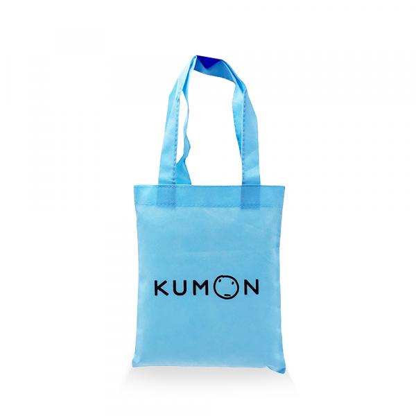 NWB – Kumon
